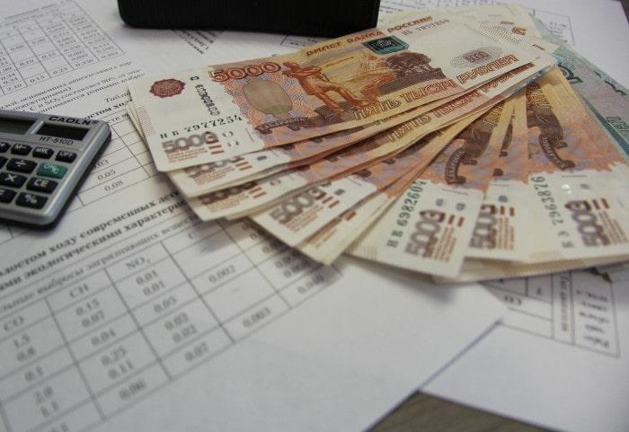 Кредит под залог недвижимости сбербанк условия москва