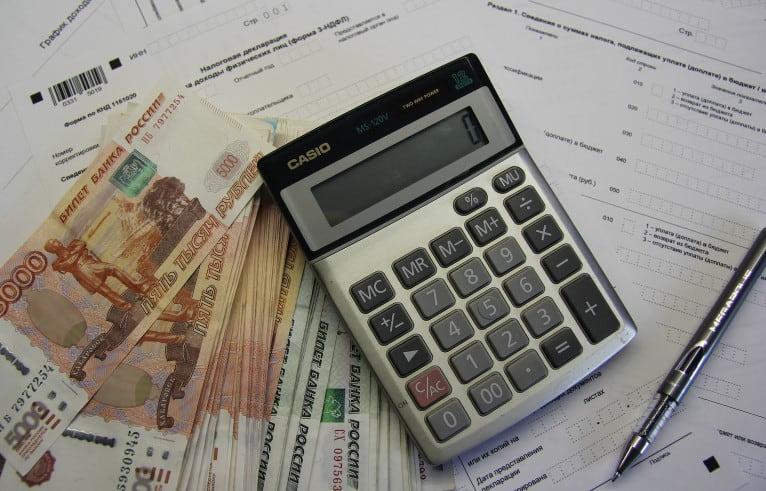 НДФЛ в 2020 году. Подоходный налог с зарплаты (доходов) физических лиц