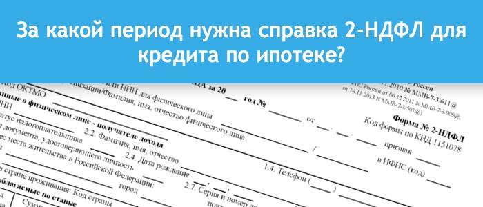отп банк официальный сайт онлайн заявка на кредит наличными